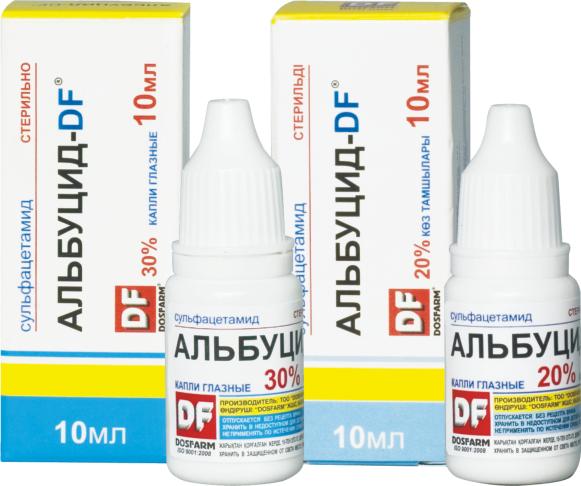 Сульфацил-натрия (альбуцид) капли глазные 30% флакон пластиковый.